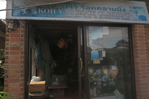 Schon auf den ersten Blick war hier klar, dass di8e Blütezeit des Kletterns auf Koh Yao Noi wohl schon ein Weilchen zurück liegt.