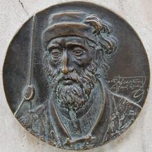 Pedro_Sarmiento_de_Gamboa_(RPS_16-11-2014)_Alcalá_de_Henares